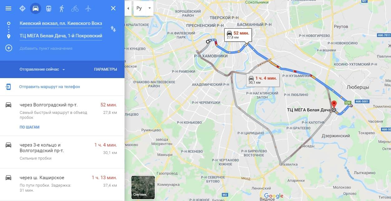 Маршрут от Киевского вокзала до МЕГИ Белая дача