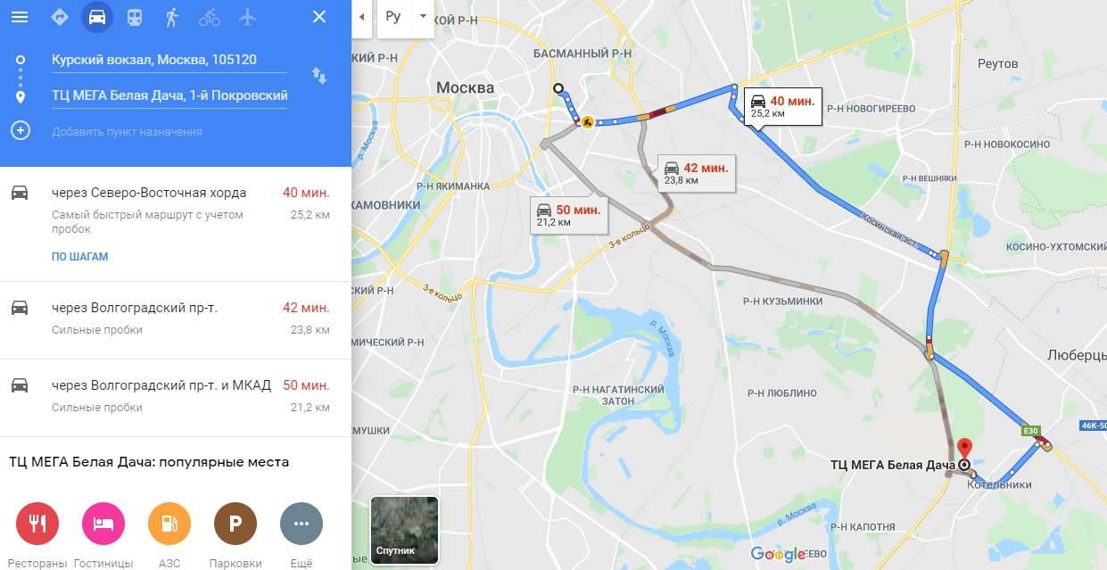 Маршрут от Курского вокзала до МЕГИ
