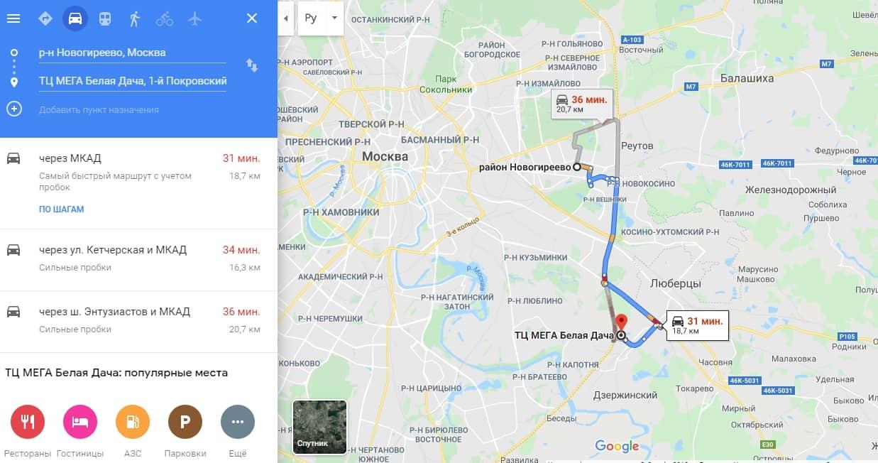 Маршрут от Новогиреево
