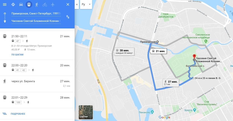 Маршрут от ст.м. Приморская до часовни Ксении Петербургской на автобусах