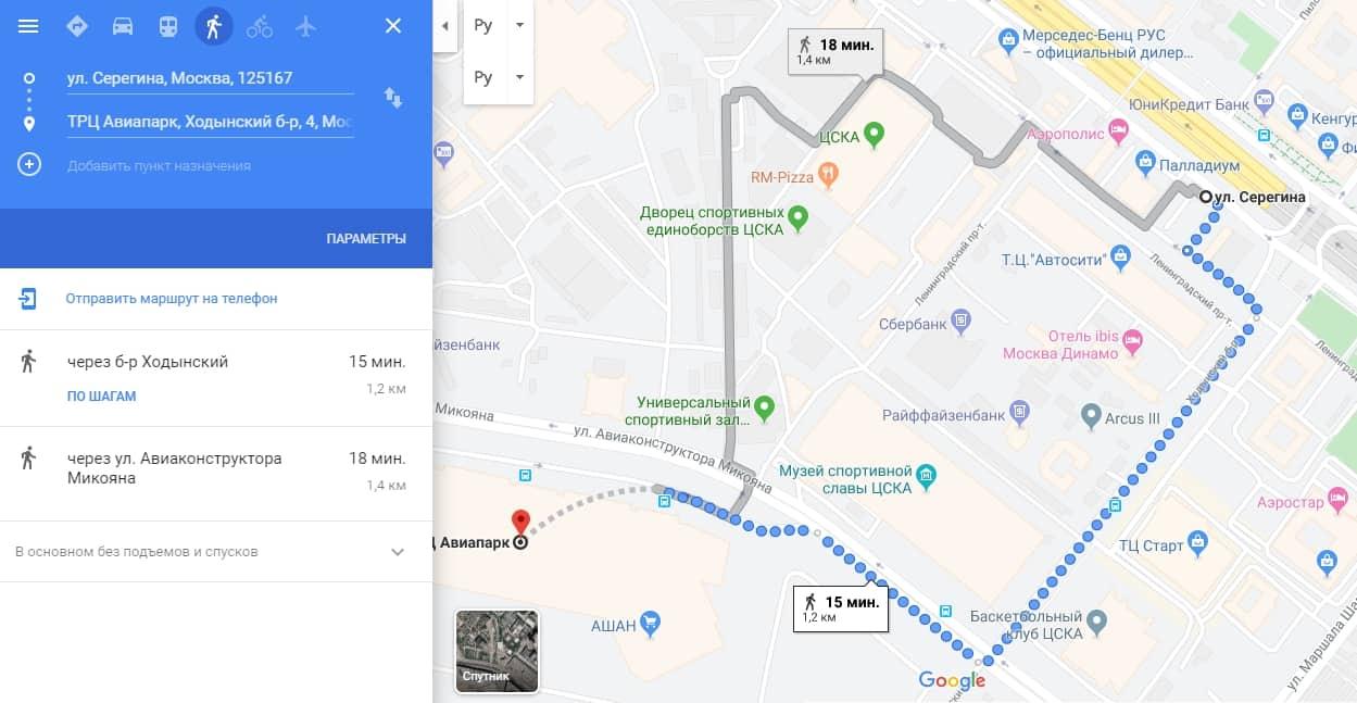Маршрут от остановки ул. Серегина до ТЦ